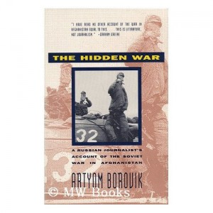 The Hidden War by Artyom Borovik